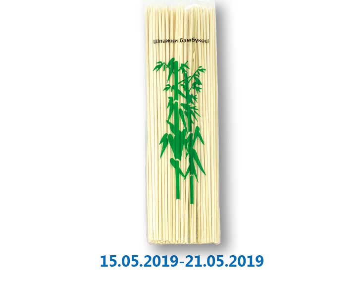 Бамбуковые шпажки* 100 шт., 30 см