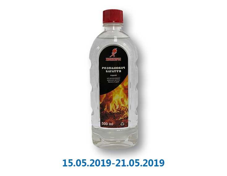 Разжигатель ТМ «Хімекспрес» - 0,5 л