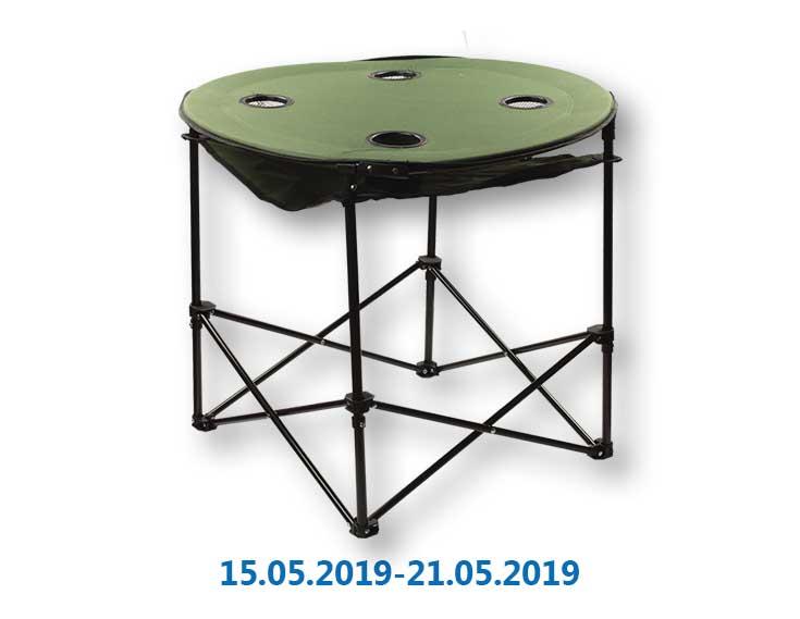 Стол* складной туристический (столешница из ткани), 50x60x60 см, полиэстер, пластик, металл - 1 шт
