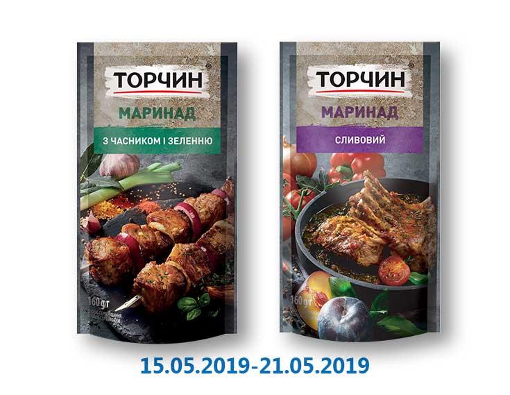 Маринад «Зелень-часник» / «Сливовий» ТМ «Торчин» - 160 г