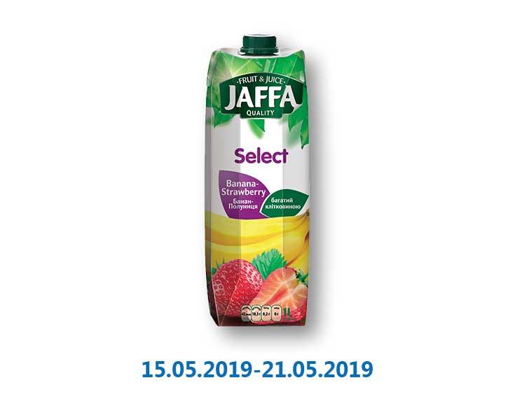 Нектap Select Бaнaн-Клубника ТМ «Jaffa» - 0,95 л