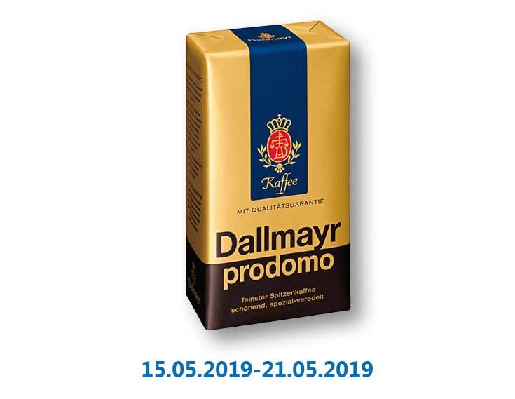 Кофе Prodomo жареный, молотый, натуральный ТМ «Dallmayr» - 500 г
