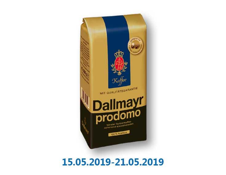Кофе Prodomo в зepнах ТМ «Dallmayr» - 500 г
