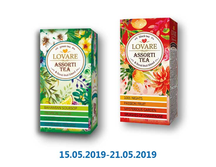 Чай чорный/ зеленый ТМ «Lovare» - 24 ф/п ×2 г