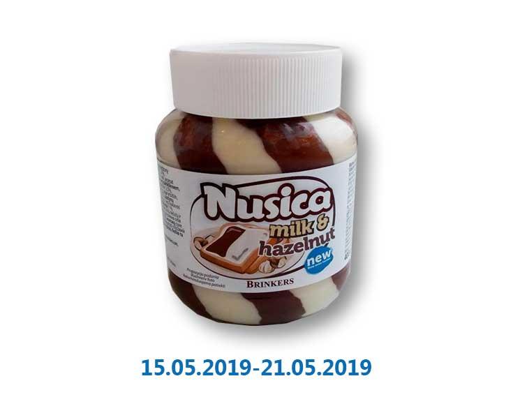 Паста молочно-ореховая с какао ТМ «Nusica» - 400 г