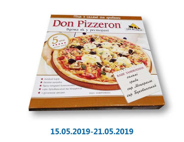 Пицца Don Pizzeron с салями и грибами ТМ «Три Ведмеді» - 350 г