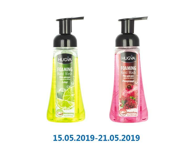 Пена для мытья рук с ароматом лайма/ граната ТМ «Hugva» - 250 мл