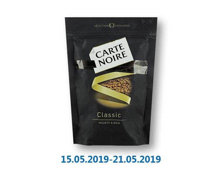 Кофе растворимый сублимированный ТМ «Carte Noire» - 70 г