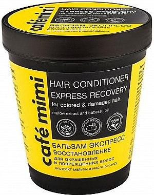 """Бальзам """"Экспресс Восстановление"""" для окрашенных и поврежденных волос (Cafe Mimi Hair Conditione Express Recovery)"""