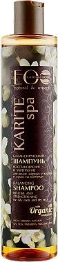 """Шампунь для волос балансирующий """"Восстановление и Укрепление"""" (ECO Laboratorie Karite Spa)"""