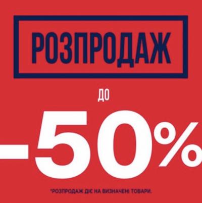 3fff77f13 Gap Киев. Скидки и акции в Киеве - BigSale - Территория больших скидок!