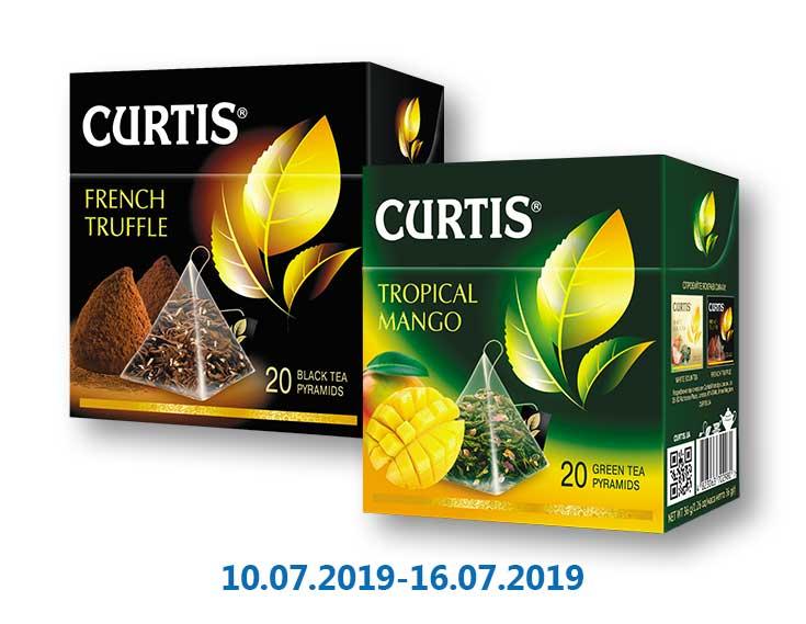 Чай «Tropical Mango»,зеленый байховый/ «French Truffle», черный байховый ТМ «Curtis» - 20 ф/п х 1,8 г