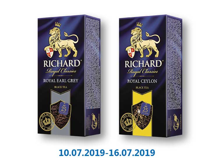 Чай «Earl Grey», черный с ароматом бергамота, индийский/ «Royal Ceylon», черный цейлонский байховый ТМ «Richard» - 25 ф/п х 2 г