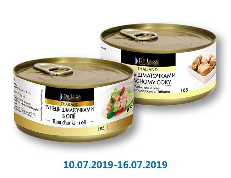 Консервы тунец кусочками в собственном соку/ в масле ТМ «De Luxe Foods&Goods Selected» - 185 г