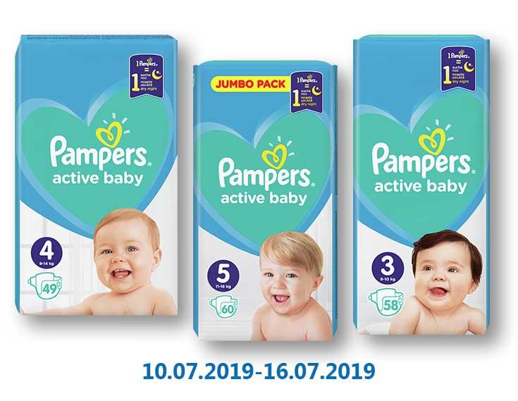 Подгузники Active Baby 3 Midi/ 4 Maxi/ 5 Junior (11-16кг) ТМ «Pampers»