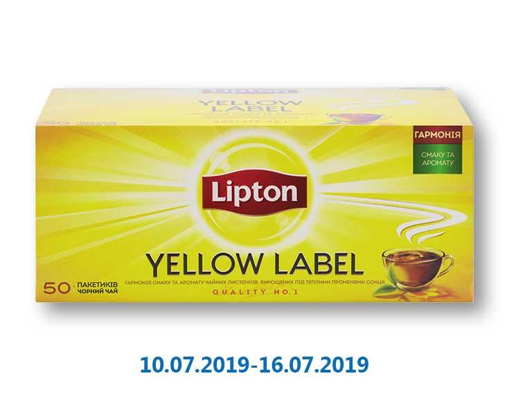 Чай Yellow Label Tea, черний ТМ «Lipton» - 50 ф/п х 2 г