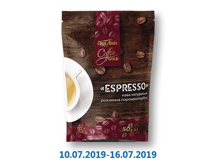 Кофе Espresso натуральный, растворимый, порошкоподобный ТМ «Своя лінія» - 50 г