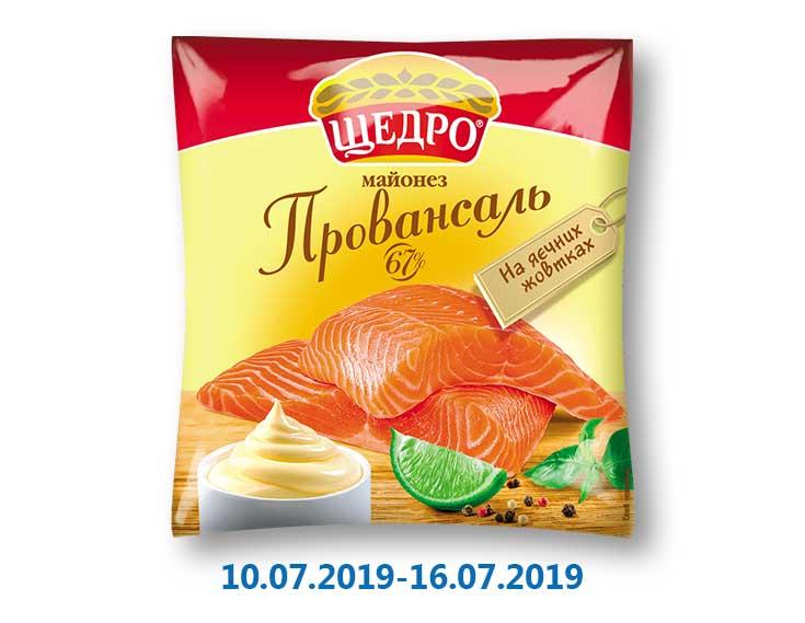 Майонез «Провансаль», 67% ТМ «Щедро» - 380 г