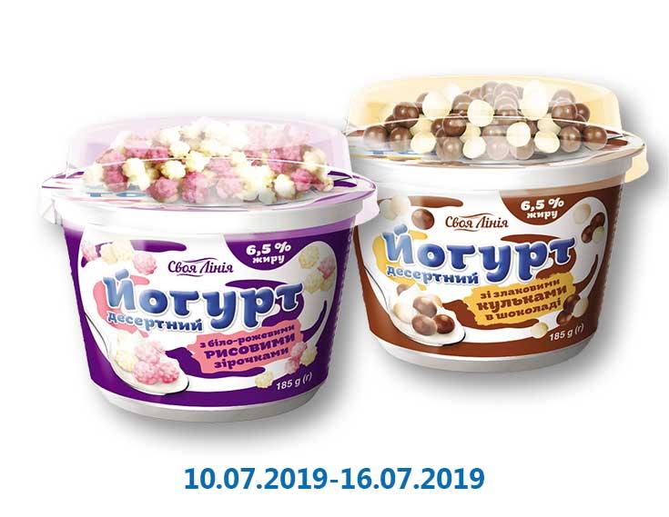 Йогурт десертный со злаковыми шариками в шоколаде/ с бело-розовыми рисовыми звездочками, 6,5 % ТМ «Своя Лінія» - 185 г