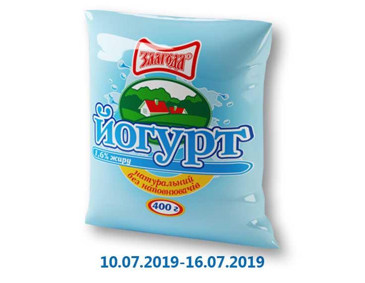 Йогурт натуральный без наполнителей, 1,6% ТМ «Злагода» - 400 г