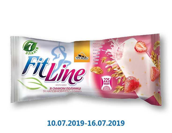 Мороженое Йогурт-клубника, глазированное ТМ «FitLine» - 80 г