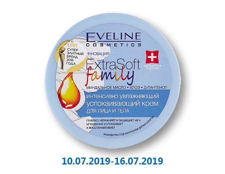 Крем Extra Soft Family для лица и тела ТМ «Eveline» - 175 мл
