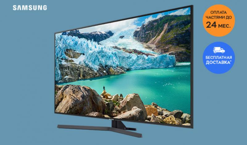 Сказочные цены на новый модельный ряд телевизоров Samsung!