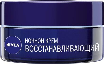 Крем восстанавливающий ночной для всех типов кожи (Nivea Aqua Effect)