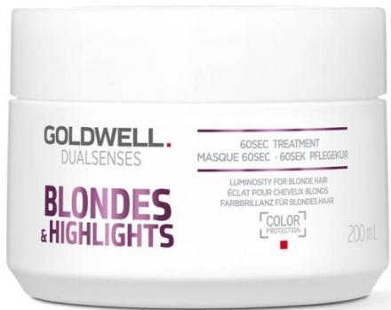 Маска для интенсивного ухода за 60 секунд (Goldwell Dualsenses Blondes&Highlights 60sec Mask)