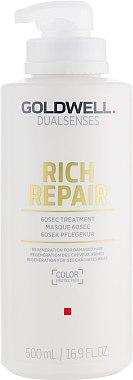 Маска для восстановления волос (Goldwell Rich Repair Treatment)