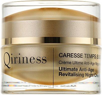 Антивозрастной восстанавливающий крем ночной (Qiriness Ultimate Anti-Age Regenerating Night Cream)
