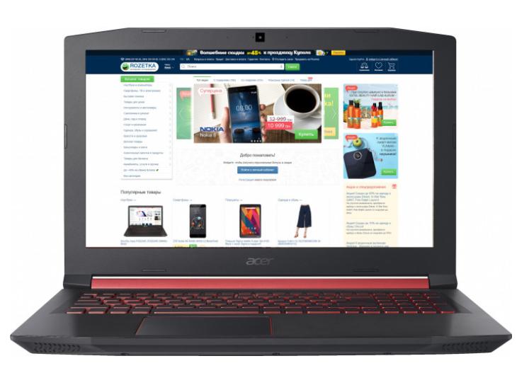Ноутбук Acer Nitro 5 AN515-52-54KW со скидкой 23%