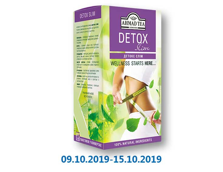 Чай Detox Slim, смесь травяная, 20 ф / п х 2 г ТМ «Ahmad Tea»