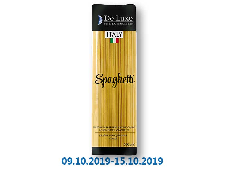 Макаронные изделия Спагетти ТМ «De Luxe Foods&Goods Selected» - 500 г