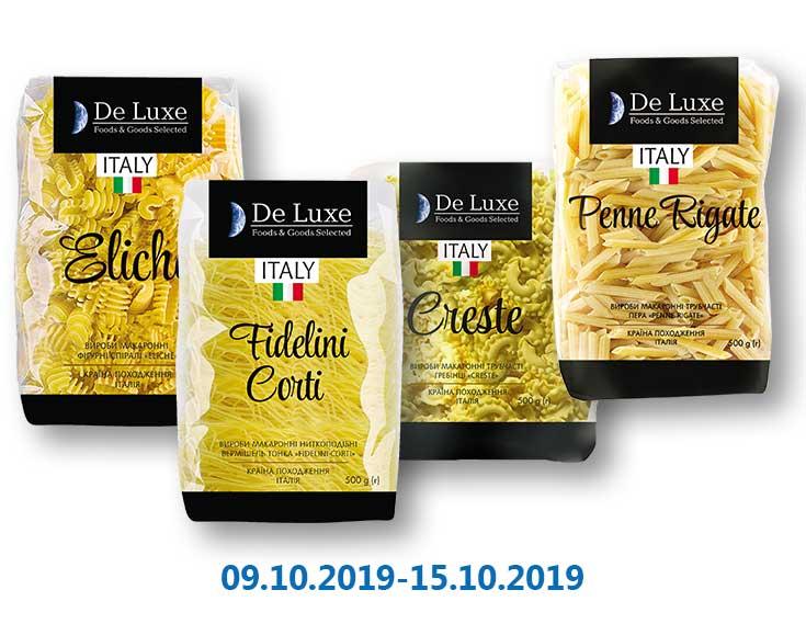 Макаронные изделия Перья/Вермишел /Гребенцы / Спирали ТМ «De Luxe Foods&Goods Selected» - 500 г