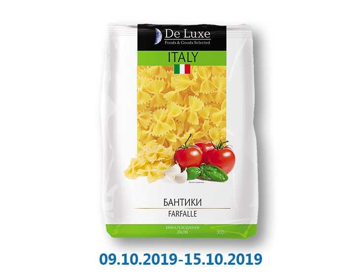 Макаронные изделия Бантики ТМ «De Luxe Foods&Goods Selected»