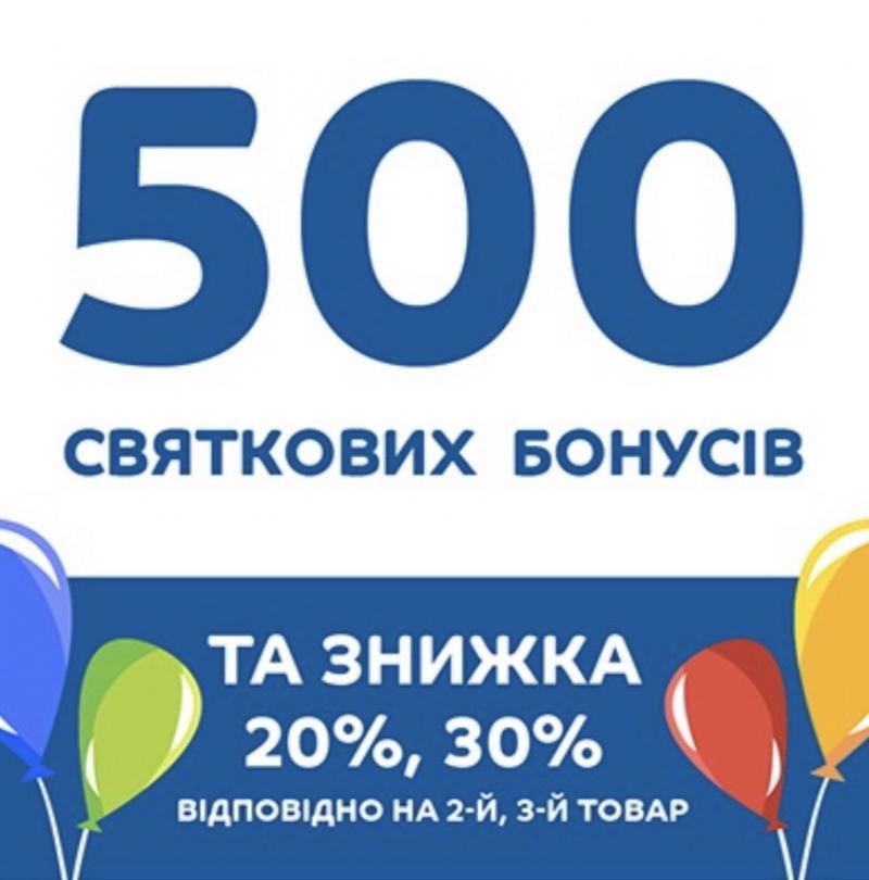 Празднуем День украинского казачества вместе!