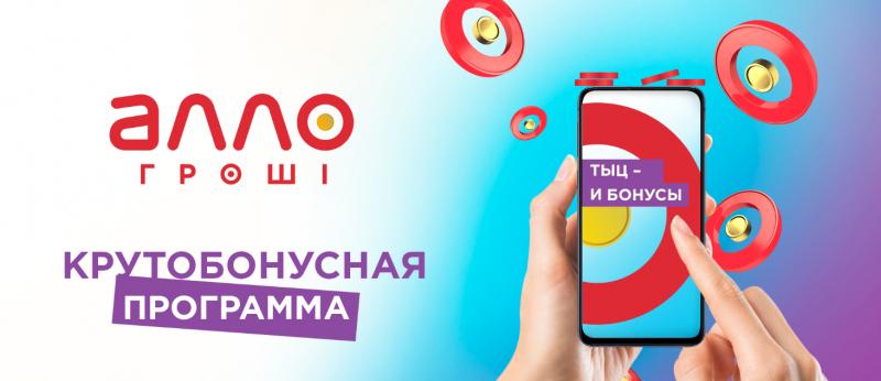 Скачай приложение и получи 200 грн!