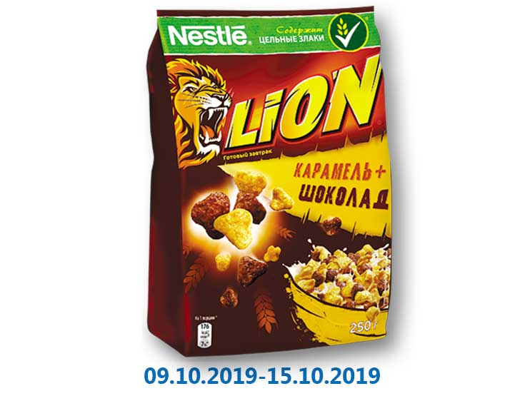 Готовый Завтрак LION с карамелью и шоколадом ТМ «Nestle» - 250 г