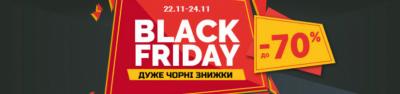 Black Friday В магазине City.Com, уже скоро!