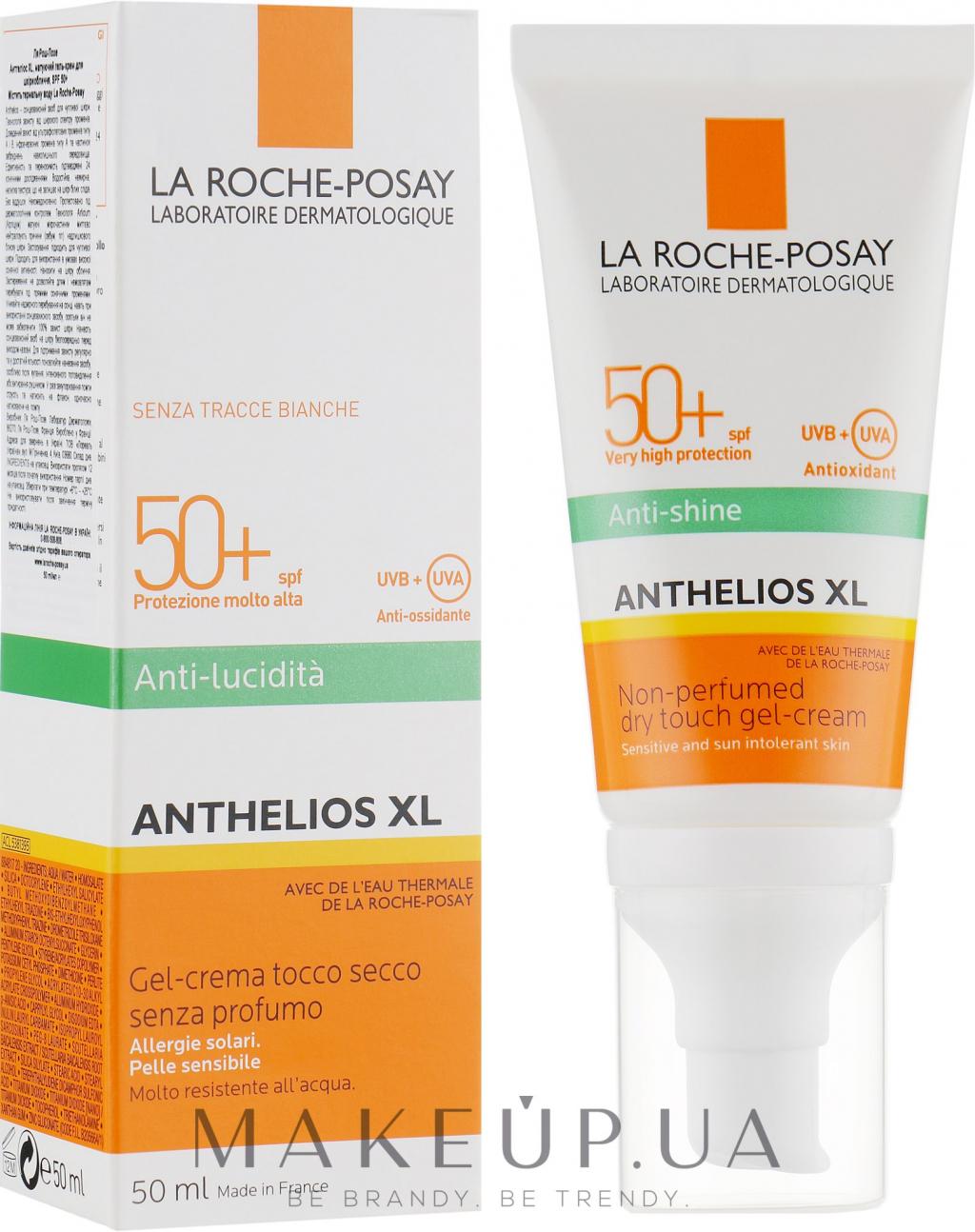 Гель-крем матирующий без парфюмерных отдушек (La Roche-Posay Anthelios XL Gel-Crema SPF50+)