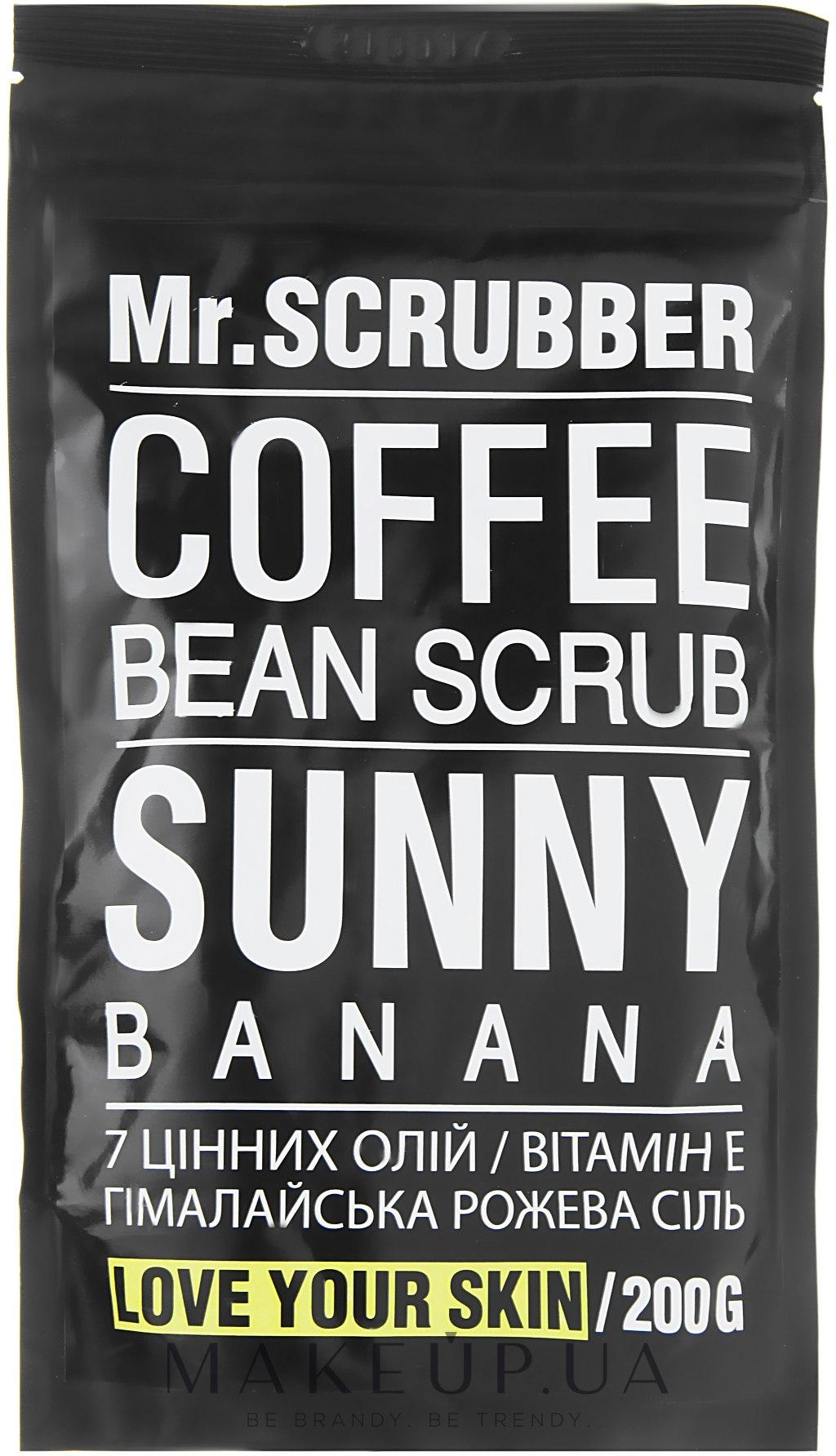 Кофейный скраб для лица и тела (Mr.Scrubber Sunny Banana Scrub)