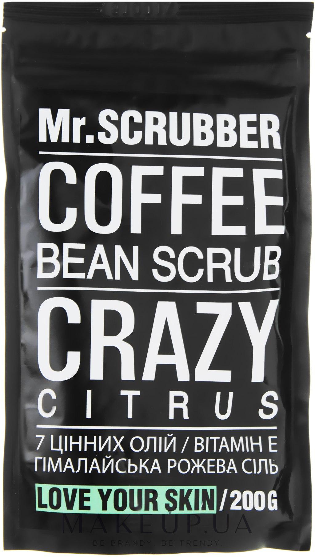 """Кофейный скраб для лица и тела """"Цитрус"""" (Mr.Scrubber Crazy Citrus Scrub)"""