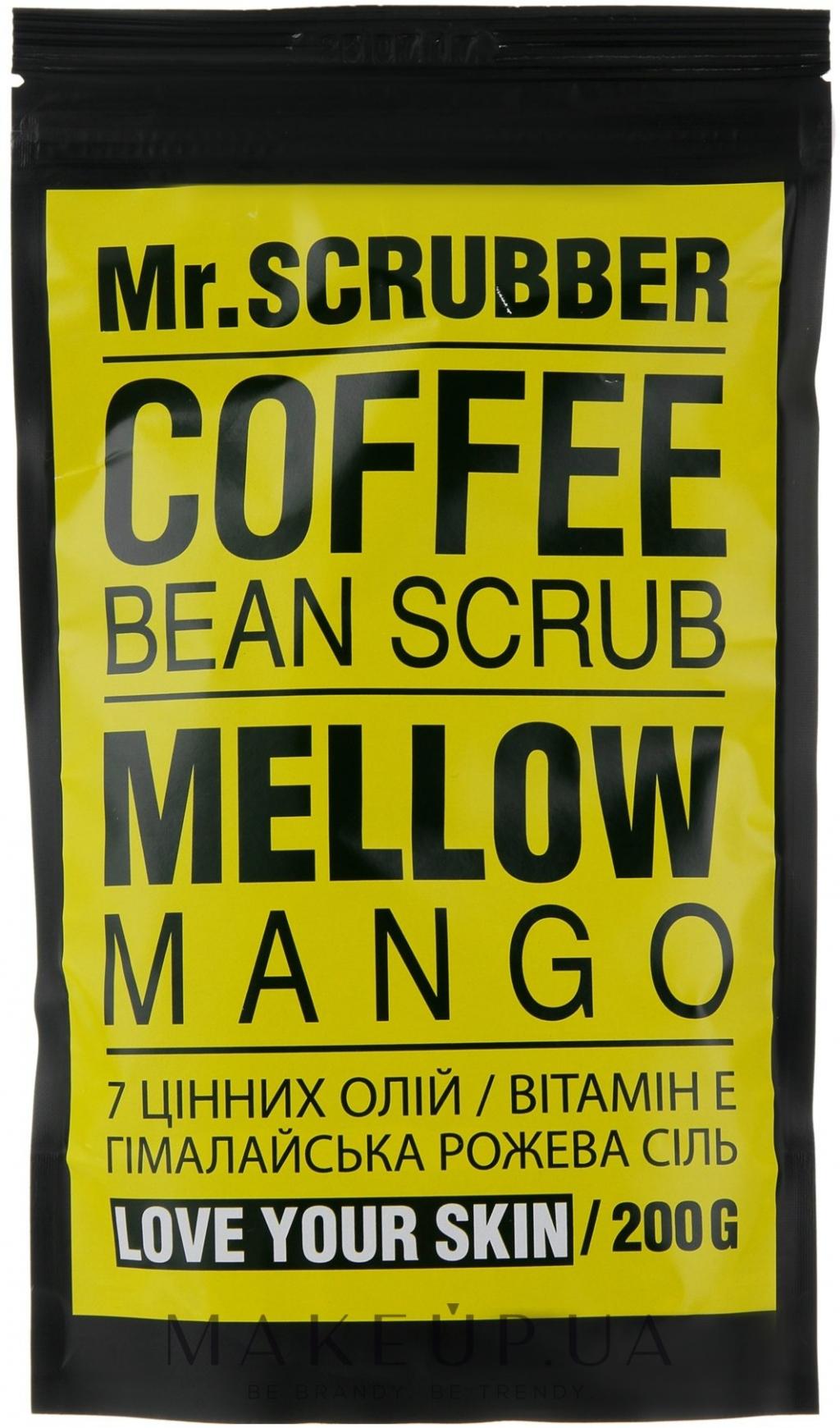 Кофейный скраб для лица и тела (Mr.Scrubber Mellow Mango Scrub)