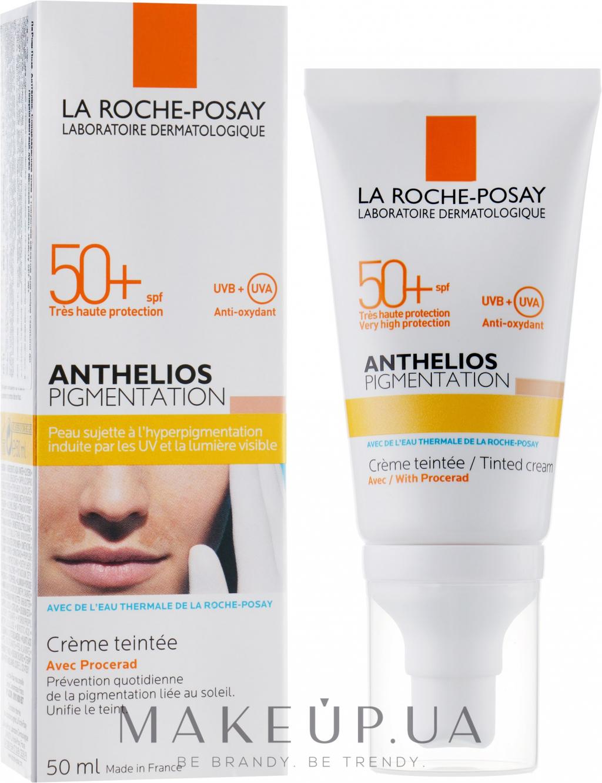 Крем тонирующий для кожи склонной до гиперпигментации (La Roche-Posay Anthelios Pigmentation Cream SPF50+)