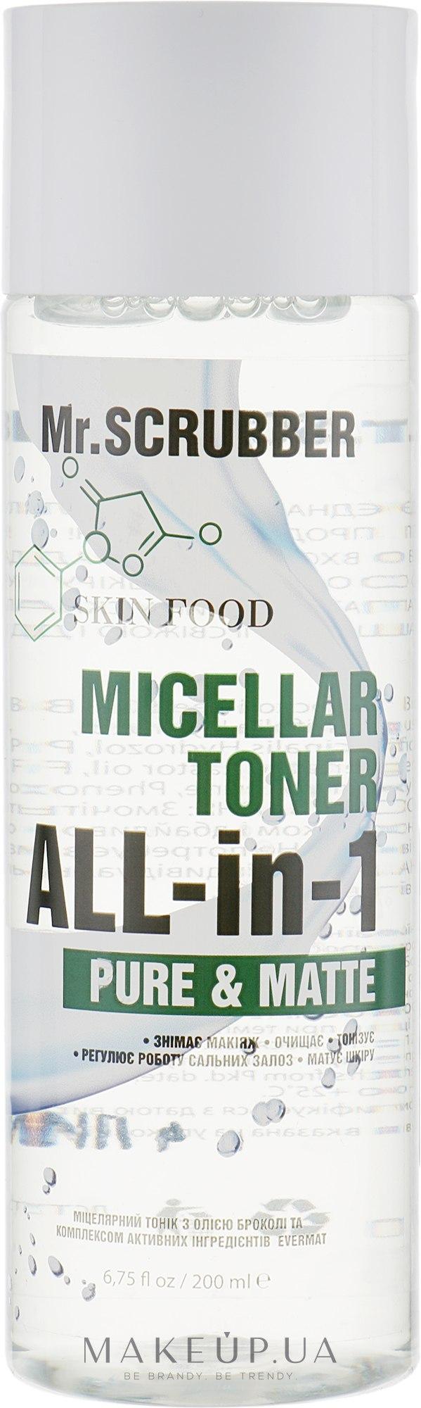 Мицеллярный тоник с маслом брокколи (Mr.Scrubber Skin Food Micellar Toner Pure & Matte)