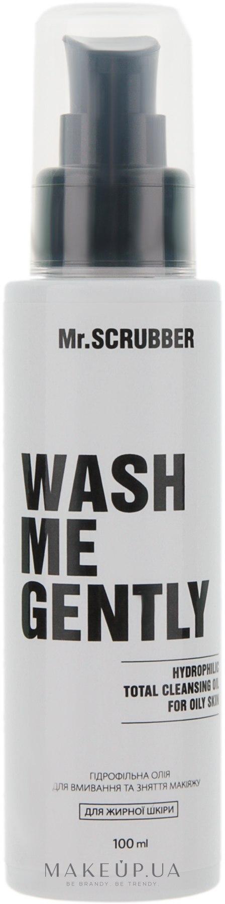 Очищающее гидрофильное масло для жирной и проблемной кожи (Mr.Scrubber Face Oil)