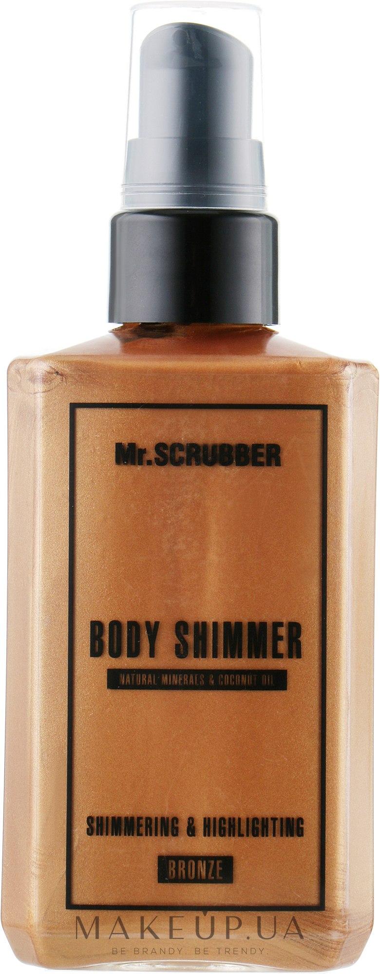 Шиммер для тела (Mr.Scrubber Body Shimmer Bronze)