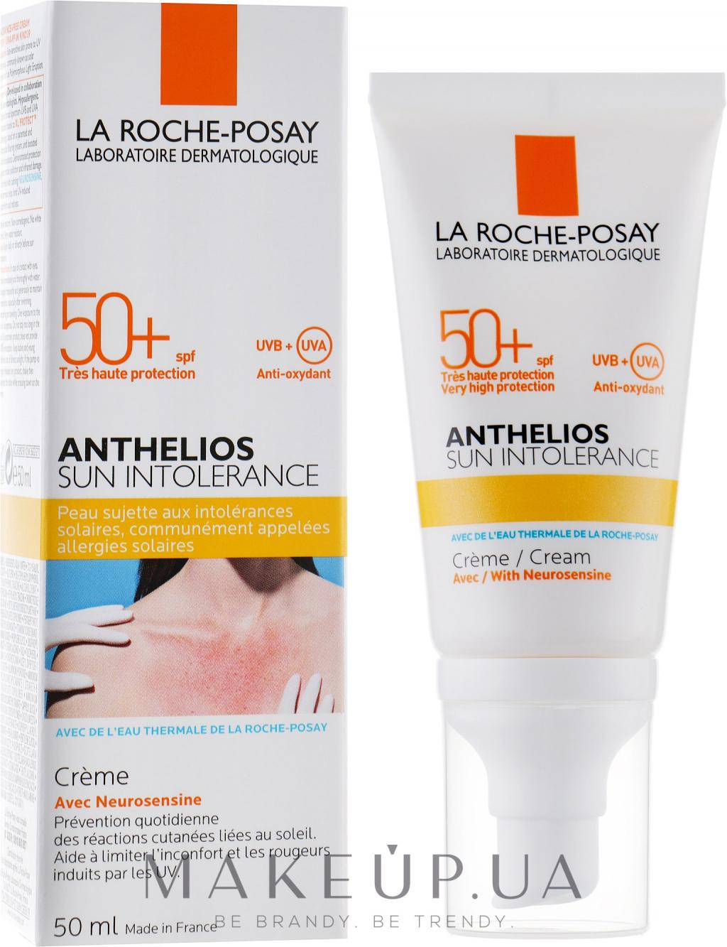 Солнцезащитный тающий крем для кожи склонной к солнечной непереносимости (La Roche-Posay Anthelios Sun Intolerance Cream SPF50+)