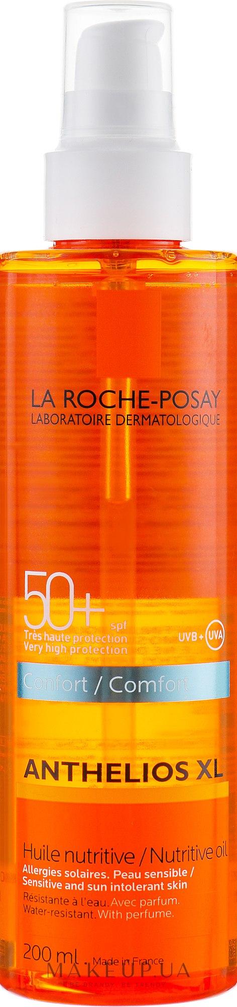 Солнцезащитное средство для лица и тела (La Roche-Posay Anthelios Xl Invisible Nutritive Oil Spf 50+)